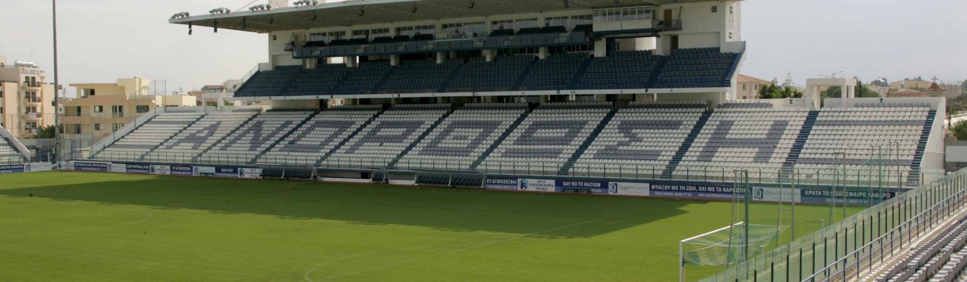 Stadium-Anorthosis-Famagusta-1920x560